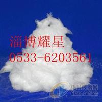 保温隔热棉硅酸铝纤维棉保温散棉