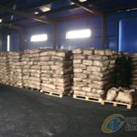 供应玻璃胶厂用炭黑(碳黑)