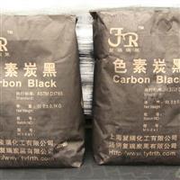 龙口中空胶用炭黑临朐硅酮胶炭黑
