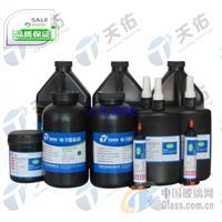 彩膜粘接专用强化玻璃UV胶