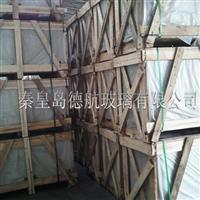 秦皇岛格法玻璃厂