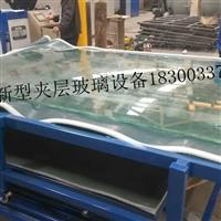 高档艺术夹胶玻璃强化炉,LED夹层设备