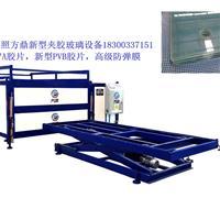 供应国内夹层设备价格,新型PVB胶片无需高压釜夹层设备,夹层玻璃设备厂