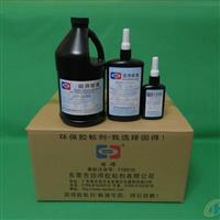 UV-3168玻璃粘金属无影胶