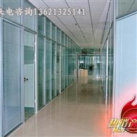 办公玻璃隔墙