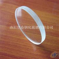 专业供应各种规格高硼硅钢化玻璃