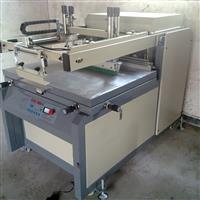 斜壁式丝印机、网印机