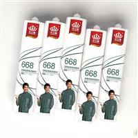 668高级酸性硅酮玻璃胶