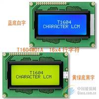1604液晶显示屏