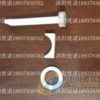钢化炉瓷管瓷圈