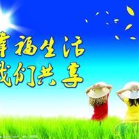 茶水柜钢化玻璃,河北沙河市星耀钢化玻璃厂 ,家具玻璃,发货区:河北 邢台 沙河市,有效期至:2015-12-10, 最小起订:10,产品型号: