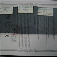 供应3-12灰色玻璃厂