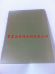 5-6mm F绿镀膜玻璃,秦皇岛首博玻璃有限公司,建筑玻璃,发货区:河北 秦皇岛 海港区,有效期至:2015-12-12, 最小起订:1,产品型号:
