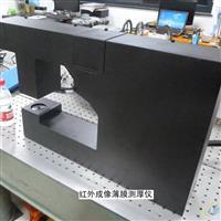 玻璃厚度测量仪器透明薄膜测厚仪