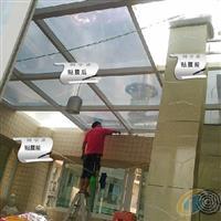 百强建筑玻璃贴膜