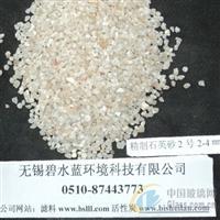 太仓石英砂密度规格