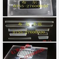 石英玻璃优质供应商、石英玻璃