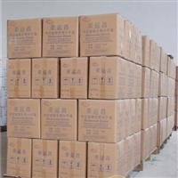 中空分子筛供应价格 玻璃干燥剂