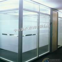 超白酸性玻璃蒙砂粉
