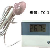 电子液晶冰箱温度计