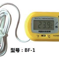 电子式冰箱用温度计
