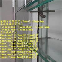 幕墙电动百叶窗上海卢立玻璃百叶