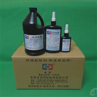 供应电子称用UV胶水UV-3166
