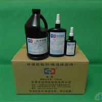 水晶粘接UV胶水UV-3165
