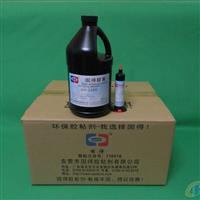 UV/厌氧双重固化UV胶水