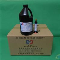 UV-3260-1LCD软排线固定UV胶水