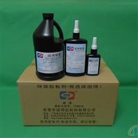 电子称玻璃粘金属UV无影胶UV-3166-1