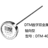 DTM-315数显温度计