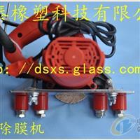 供应除膜机 手动除膜机 除膜轮