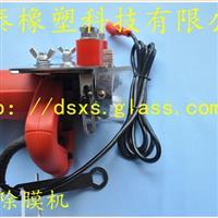 手提式除膜机 操作简单 安全厂