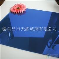 供应4mm宝石蓝镀膜玻璃