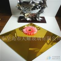 供应5mm金黄镀膜玻璃