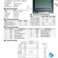 玻璃LCD 液晶屏LCM12864-19C