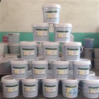 供应玻璃油墨/水性高温玻璃油墨/优质玻璃油墨