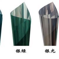 云南玻璃防晒膜|单向银光膜
