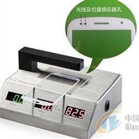 LS108A手机油墨玻璃镜片透光率测试仪