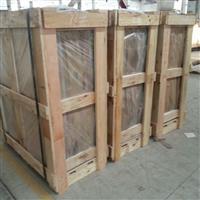 供应照明高硼硅玻璃片 仪器玻璃面板厂