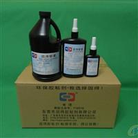 供应UV胶,无影胶,紫外线胶水