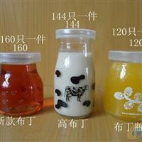 100ml小布丁奶瓶200ml布丁瓶 布丁瓶杯 烘焙奶酪瓶玻璃制品璃瓶,