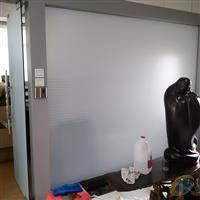 泉州磨砂玻璃贴纸-保护隐私