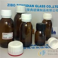 药用糖浆口服液玻璃瓶