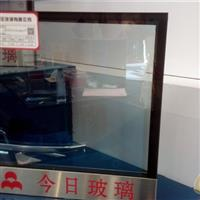 6LOW-E+12A+6中空玻璃
