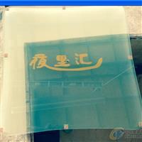 蒙砂玻璃/艺术玻璃/收银台玻璃