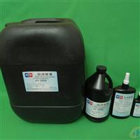 福永UV胶水