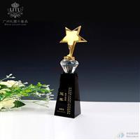 单位活动奖杯纪念品、广州水晶