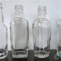 50ml小酒瓶保持健康酒瓶
